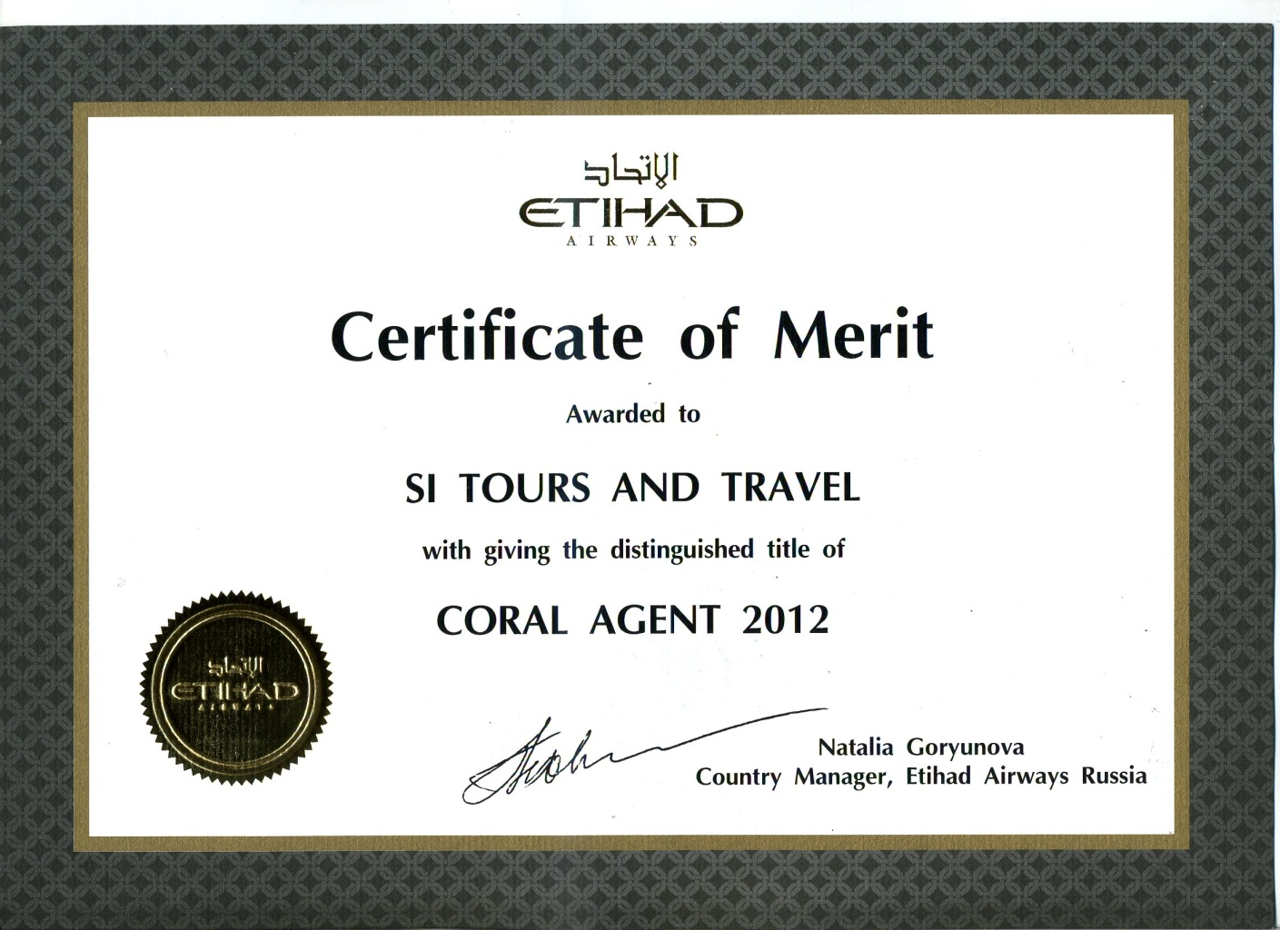 Certificate Etihad