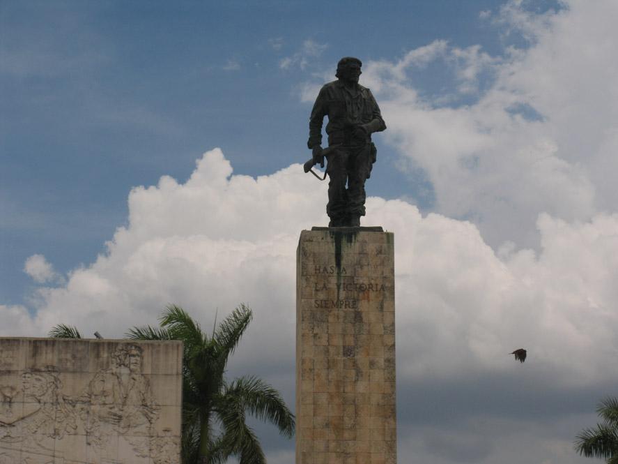 Фото Санта Клара  Куба