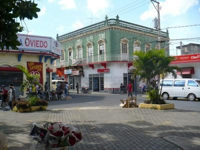 Фото города Сан Педро де Макорис Доминикана - фото Сан Педро де Макорис отзывы Эс Ай Турс энд Тревел
