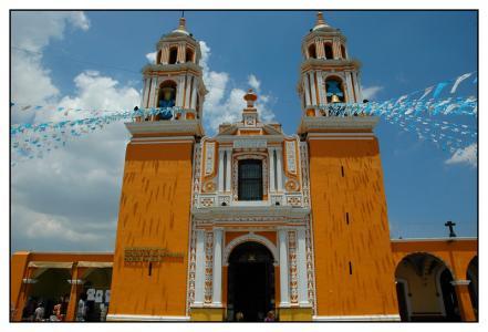 Фото города Пуэбла Мексика - фото Пуэбла Мексика отзывы Эс Ай Турс энд Тревел