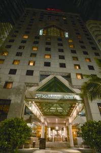 Фото отеля JW Marriott Рио-де-Жанейро Бразилия - фото JW Marriott Рио-де-Жанейро Бразилия Эс ай Турс энд Трэвел