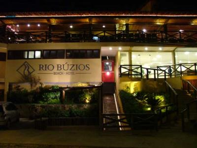 Фото Rio Buzios Beach Hotel Бразилия