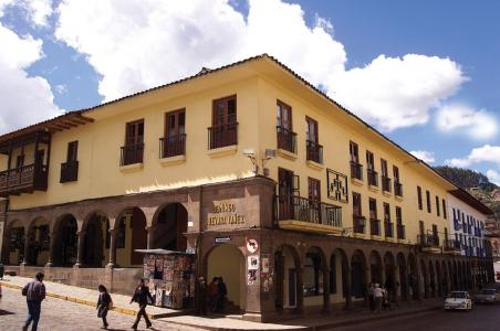 Фото Sonesta Posada del Inca Cusco Перу