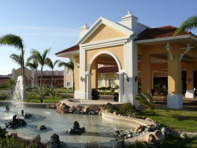 ���� Sirenis La Salina Varadero Beach Resort ����