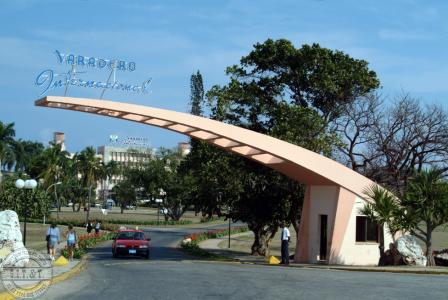 Фото Internacional Куба