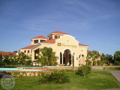 Фото Iberostar Playa Alameda Куба