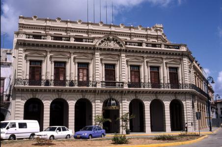 Фото Armadores de Santander Куба